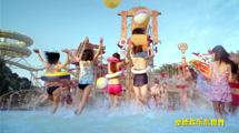 常德欢乐水世界开园视频