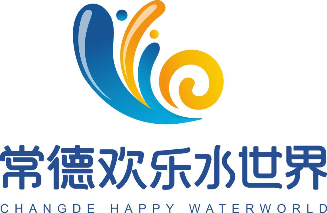 欢乐水世界logo